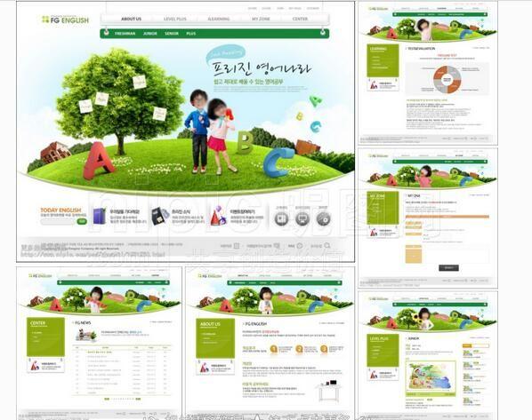教育网站建设解决方案