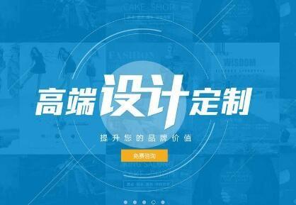 广州公司网站哪些会影响建设网页的几个指标?