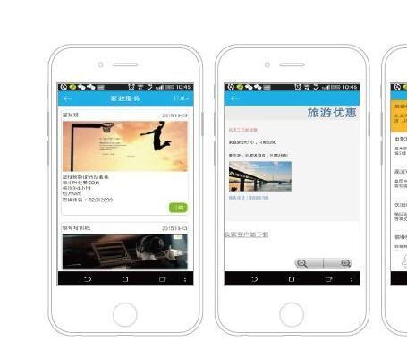 手机构建产品方案.jpg