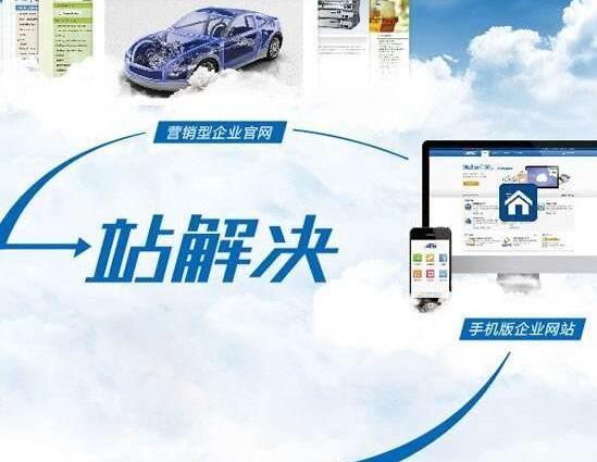网站的图片.jpg