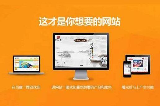 移动端网站建设.jpg