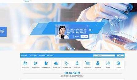 网站设计独特性.jpg